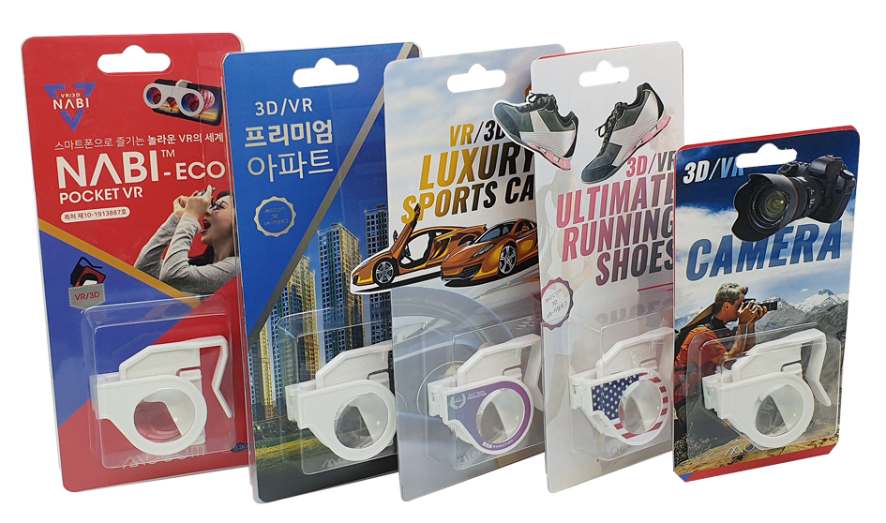 VR 마케팅, 주문제작 VR기기 VR기념품 VR선물 VR카탈로그 VR주문제작 VR카드보드